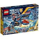 【送料無料】 レゴジャパン LEGO(レゴ) 70351 ネックスナイツ クレイのファルコンファイター