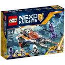 レゴジャパン LEGO(レゴ) 70348 ネックスナイツ ランスのツインランサーストライク