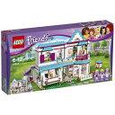 【送料無料】 レゴジャパン LEGO(レゴ) 41314 フレンズ ステファニーのオシャレハウス