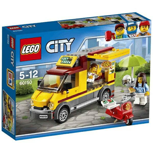 レゴジャパン LEGO(レゴ) 60150 シティ ピザショップトラック