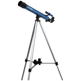 ミード AZM-50 天体望遠鏡 [屈折式][AZM50]