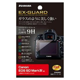 ハクバ HAKUBA 液晶保護フィルム EX-GUARD(キヤノン EOS 5D Mark IV専用) EXGF-CE5D4[EXGFCE5D4]