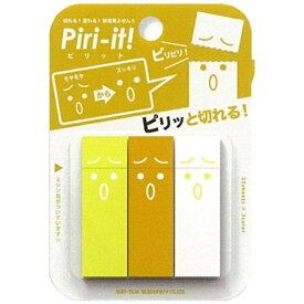 サンスター文具 sun-star [付箋] Piri-it! モヤモヤ Y(W14.5xH45xD2mm /3柄 各25枚) S2057808