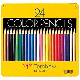 トンボ鉛筆 Tombow 色鉛筆24色NQ