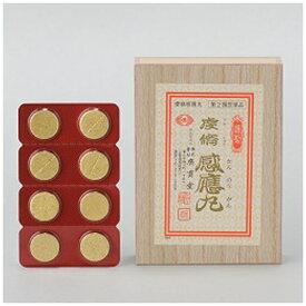 【第2類医薬品】 虔脩感應丸(24粒)【wtmedi】廣貫堂