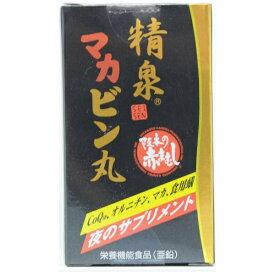 阪本漢法製薬 精泉マカビン丸(75粒)