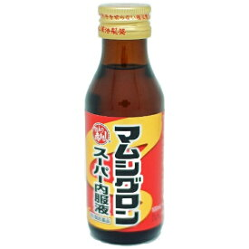 【第2類医薬品】 マムシグロンスーパー内服液(100mL)【wtmedi】阪本漢法製薬