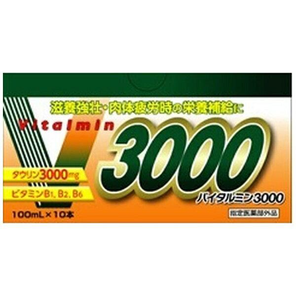 バイタルミン3000(100mL×10本)伊丹製薬