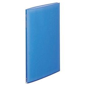 リヒトラブ クリヤーブック 20P/ブルー