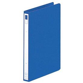 リヒトラブ リングファイル B5/S 藍