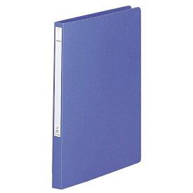 リヒトラブ LIHIT LAB. パンチレスファイル B4/藍