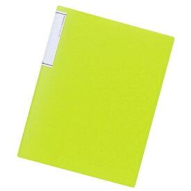 リヒトラブ クリヤーブックスリム20P 黄緑