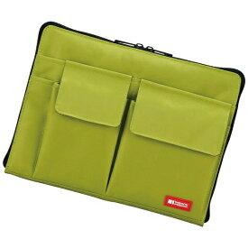 リヒトラブ バッグインバッグ A5 黄緑