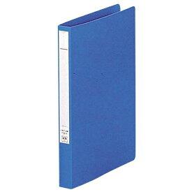 リヒトラブ パンチレスファイル B5/藍