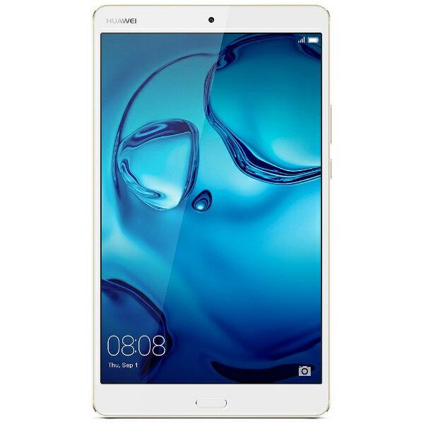 【送料無料】 HUAWEI ファーウェイ 【スマホエントリーでポイント10倍 8/15 23:59まで】【LTE対応】MediaPad M3ゴールド [M3BTV_DL09B] 8.4型・Kirin950・ストレージ 64GB・メモリ 4GB nano SIMx12016年12月モデル Android 6.0 SIMフリータブレット