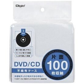 ナカバヤシ Nakabayashi DVD/CD対応 片面不織布ケース 100枚収納 Digio2 ホワイト DVD-003-100W[DVD003100W]