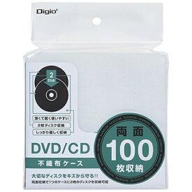 ナカバヤシ Nakabayashi DVD/CD対応 両面不織布ケース 100枚収納 Digio2 ホワイト DVD-002-050W[DVD002050W]