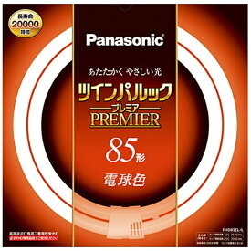 パナソニック Panasonic FHD85ELL 二重環形蛍光灯(FHD) ツインパルックプレミア [電球色][FHD85ELL]