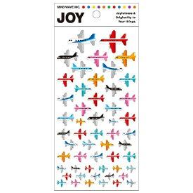 マインドウェイブ MIND WAVE 72902 JOYシール 飛行機