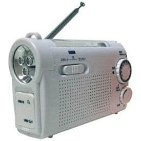 KOHKA 廣華物産 手回し充電ラジオライト WINTECH(ウィンテック) ホワイト KDR-107W [AM/FM /ワイドFM対応][KDR107W]