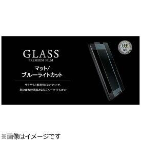 MSソリューションズ MONO MO-01J用 GLASS PREMIUM FILM マット ブルーライトカット 0.33mm LEPLUS LP-MO01JDFGMBC