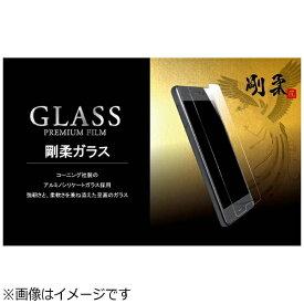 MSソリューションズ MONO MO-01J用 GLASS PREMIUM FILM 剛柔ガラス 0.2mm LEPLUS LP-MO01JDFGG20