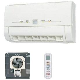 三菱 Mitsubishi Electric 【要事前見積り】V-241BK-RN 浴室暖房乾燥機(壁面取付タイプ)[V241BKRN]