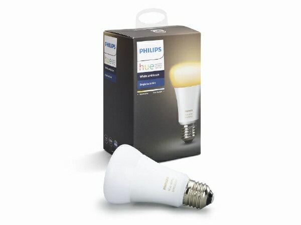 フィリップス LED電球 「Hue(ヒュー) ホワイトグラデーション シングルランプ」(全光束800lm/口金E26) PE47916L[PE47916L]