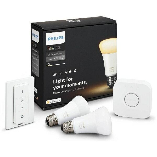 【送料無料】 フィリップス LED電球 「Hue(ヒュー) ホワイトグラデーション スターターセット」(全光束800lm/口金E26) PY47915L[PY47915L]