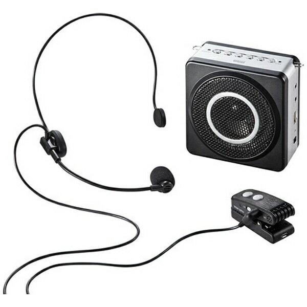 【送料無料】 サンワサプライ ワイヤレスポータブル拡声器 MM-SPAMP5