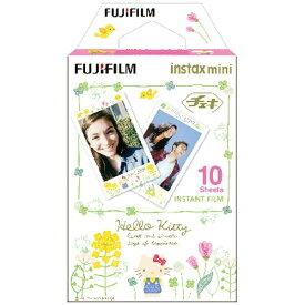 富士フイルム FUJIFILM チェキ インスタントフィルム カラー instax mini ハローキティ3 [10枚 /1パック]