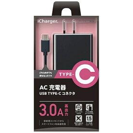 PGA [Type-C]ケーブル一体型AC充電器 3A (1.5m・ブラック)PG-CAC30A01BK