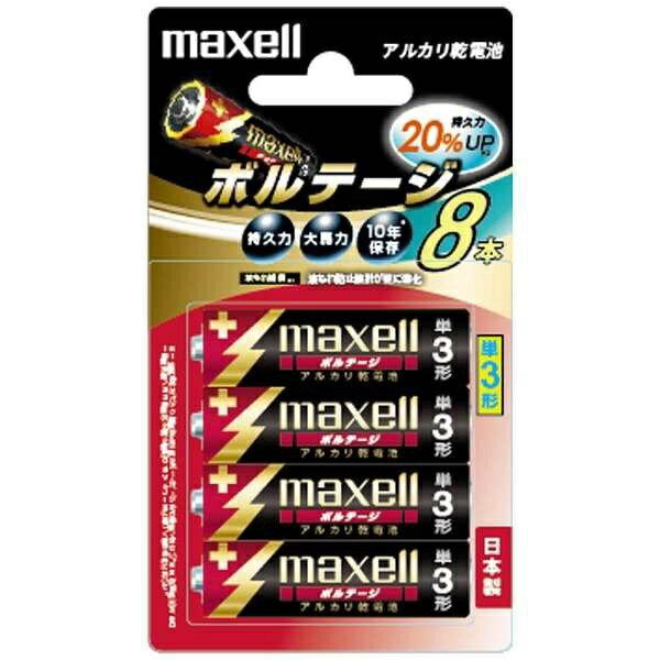 マクセル Maxell LR6-T-8B 単3電池 VOLTAGE(ボルテージ) [8本 /アルカリ]
