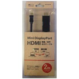 ミヨシ MIYOSHI 【ビックカメラグループオリジナル】BMC-HD2BK 変換ケーブル Mini DisplayPort⇒HDMI ブラック [2m][BMCHD2BK]【point_rb】