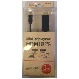 ミヨシ MIYOSHI 【ビックカメラグループオリジナル】BMC-HD3BK 変換ケーブル Mini DisplayPort⇒HDMI ブラック [3m][BMCHD3BK]【point_rb】