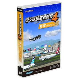 テクノブレイン TechnoBrain 〔Win版〕 ぼくは航空管制官 4 福岡[ボクハコウクウカンセイカン4フクオカ]