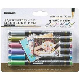 ナカバヤシ Nakabayashi デコルーレペン メタリック 6色セット DCPN-101-6S[DCPN1016S]