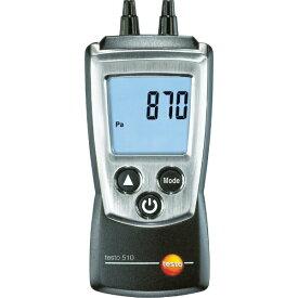 テストー Testo テストー ポケットライン差圧計セット TESTO510SET