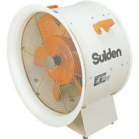 スイデン Suiden スイデン 送風機(軸流ファンブロワ)ハネ500mm 三相200V SJF-T506 【メーカー直送・代金引換不可・時間指定・返品不可】