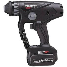 パナソニック Panasonic Panasonic 充電マルチハンマードリル18V 5.0Ah 黒 EZ78A1LJ2G-B[EZ78A1LJ2GB] panasonic