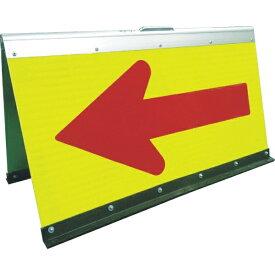 グリーンクロス Green Cross グリーンクロス 蛍光高輝度二方向矢印板 イエロー・グリーン面 赤矢印 1106040413