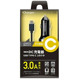 PGA 車載用充電器 USB Type-C 1.5m ブラック PG-CDC30A01BK