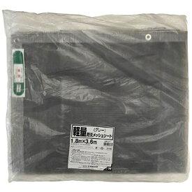 ユタカメイク YUTAKA ユタカ 軽量防炎メッシュシート 1.8m×3.6mグレー B-271