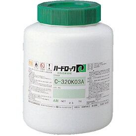 電気化学工業 Denka デンカ ハードロック A剤 1kg C320K-03A