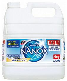 LION ライオン ライオン トップ NANOX 4kg HETCNG4E