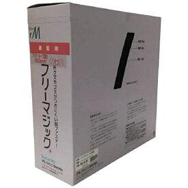 ユタカメイク YUTAKA ユタカ フリーマジック切売り箱 100mm×25m ブラック PG-556F