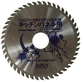 チップソージャパン TIP SAW JAPAN チップソージャパン ドイツベストマックスキッチンパネル用 KP-100