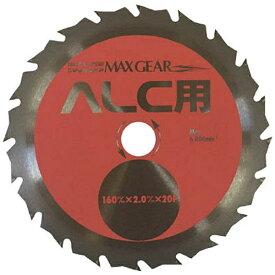 チップソージャパン TIP SAW JAPAN チップソージャパン マックスギアALC用 MGA-160