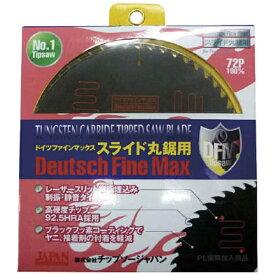 チップソージャパン TIP SAW JAPAN チップソージャパン ドイツファインマックス スライド丸鋸190 TM-190F