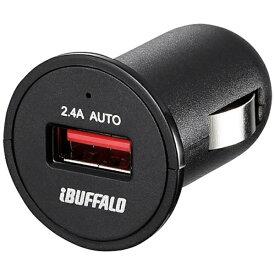 BUFFALO バッファロー [USB給電]車載用 - USB充電器 2.4A (ブラック)BSMPS2401P1BK[BSMPS2401P1BK]
